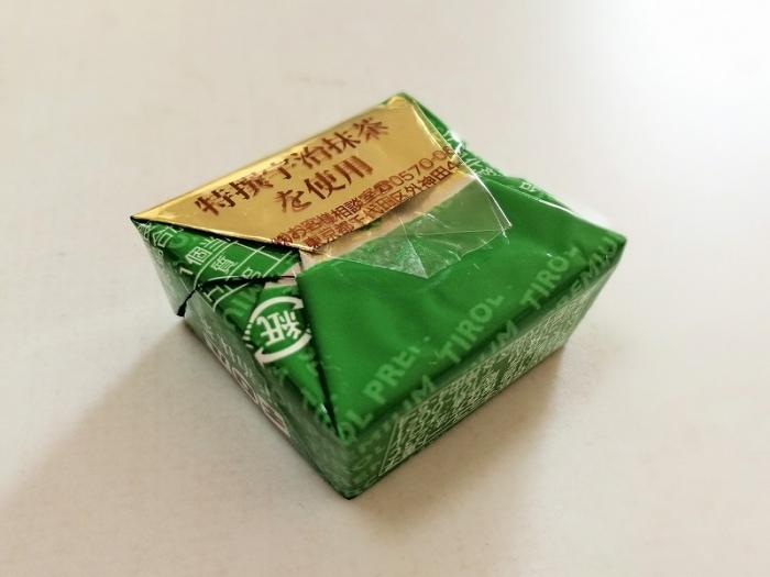 チロルチョコ プレミアム宇治抹茶