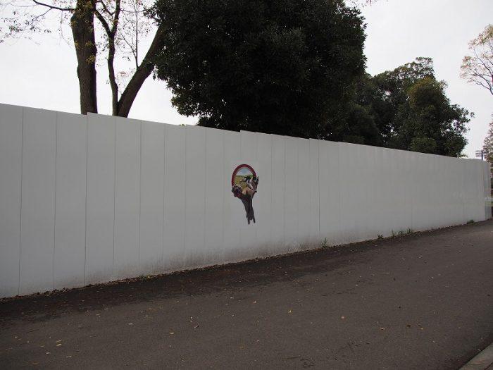アーチェリー場の塀