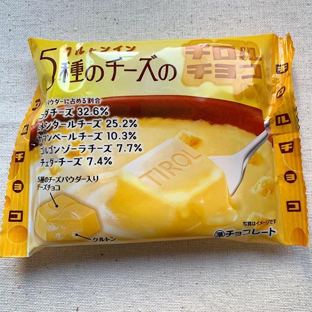 チロルチョコ クルトンイン5種のチーズ