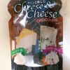 チロルチョコ チーズ&チーズ