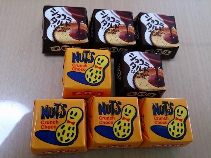 チロルチョコ ショコラタルト&ナッツクランチ