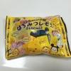 チロルチョコ はちみつレモン
