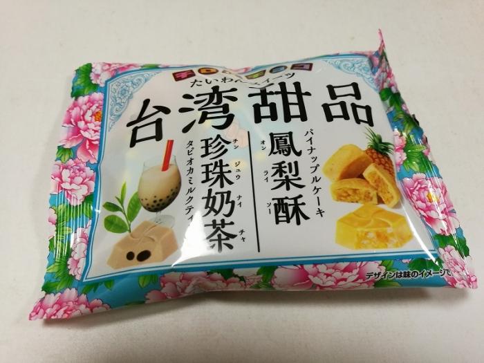 チロルチョコ 台湾甜品(スイーツ)