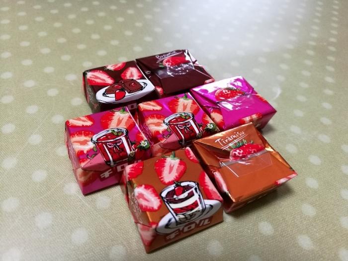 チロルチョコ いちごがいっぱい