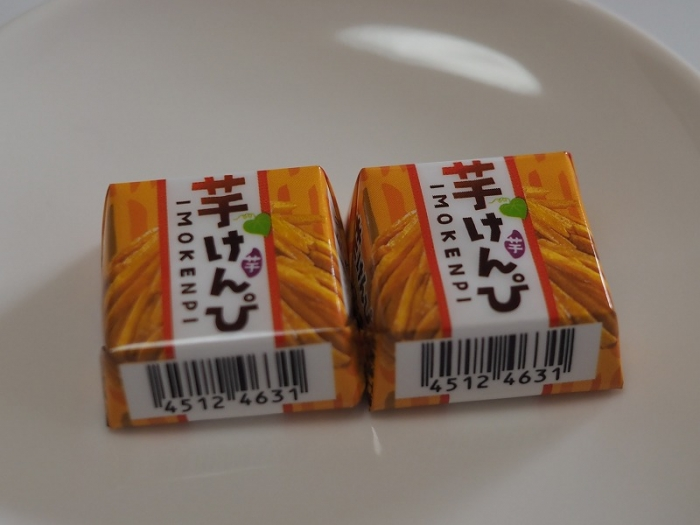 チロルチョコ 芋けんぴ