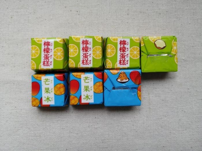 チロルチョコ 台湾甜品(たいわんスイーツ)