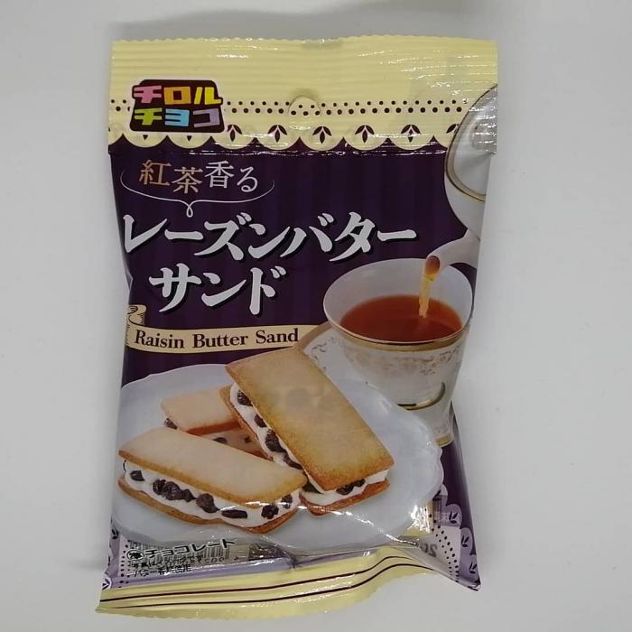 チロルチョコ レーズンバターサンド