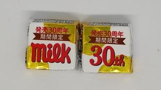 チロルチョコ 発売30周年期間限定ミルク