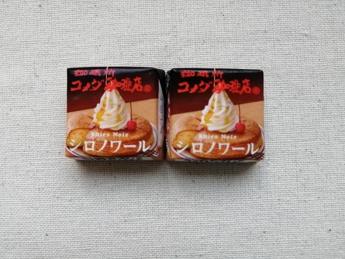 チロルチョコ コメダ珈琲店 シロノワール