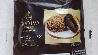 GODIVAビーフカレーパン