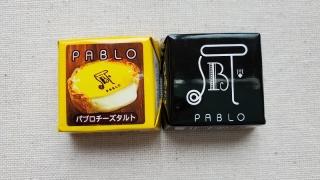 パブロチーズタルト チロルチョコ