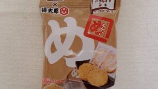 めんべい 福太郎 チロルチョコ