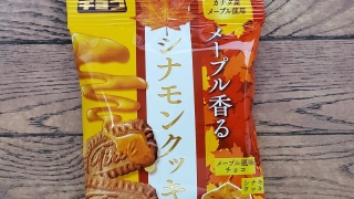 シナモンクッキー チロルチョコ